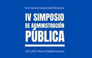 IV Simposio de Administración Pública